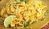 Siam Patio - Fair Oaks: Thai Fare for Lunch or Dinner at Siam Patio Thai Cuisine in Fair Oaks (Half Off)