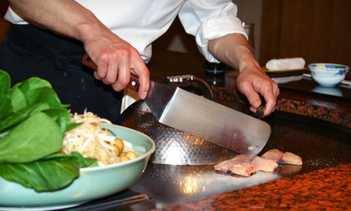 Nagoya Japanese Cuisine & Sushi Bar - Jackson: Hibachi and Sushi for Lunch or Dinner at Nagoya Japanese Cuisine & Sushi Bar (Up to 53% Off). Two Options Available.