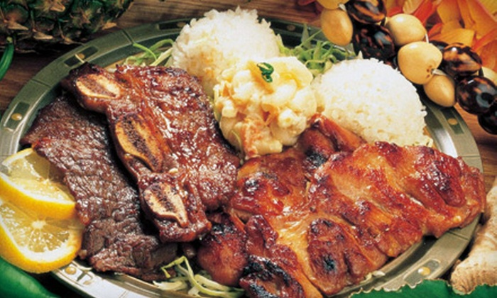 Alohana Hawaiian Grill - Ankeny: $10 for a Hawaiian Dinner for Two at Alohana Hawaiian Grill in Clive (Up to $20.03 Value)