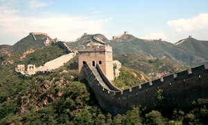 11-day Tour Of China With Round-trip Airfare And River Cruise From Gate 1 Travel; Price/person Based On Double Occupancy