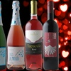 61% Off Six Bottles of Reds, Rosés, and Bubbles