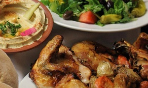 Hedary's Mediterranean Restaurant: Mediterranean Cuisine at Hedary's Mediterranean Restaurant (Up to 45% Off). Two Options Available.