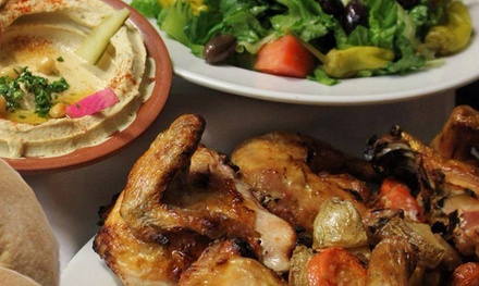 Lunch or Dinner at Hedary's Mediterranean Restaurant (Up to 50% Off)