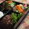 50% Off Korean Food at Shilla Restaurant