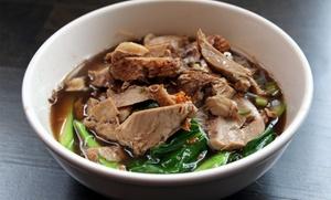 Thai Room Restaurant: Thai Food and BYOB Drinks at Thai Room Restaurant (Up to 35% Off). Two Options Available.