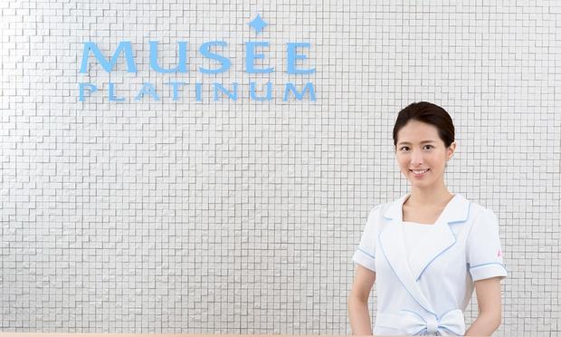 MUSEE_-_2-1000x600.jpg