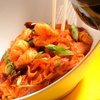 38% Off a Meal for Two at iChef Chinese Cuisine