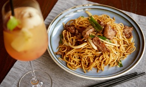Gim's Chinese Kitchen: Takeout Dinner for Two or Four or More or Credit Toward Catering from Gim's Chinese Kitchen (Up to 40% Off)
