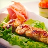 $10 for Japanese Food at Yakitori Sushi House