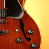 Up to 62% Off Private Guitar Lessons