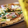 Up to 43% Off Beer and Pizza at The Blue Grasshopper Brew Pub