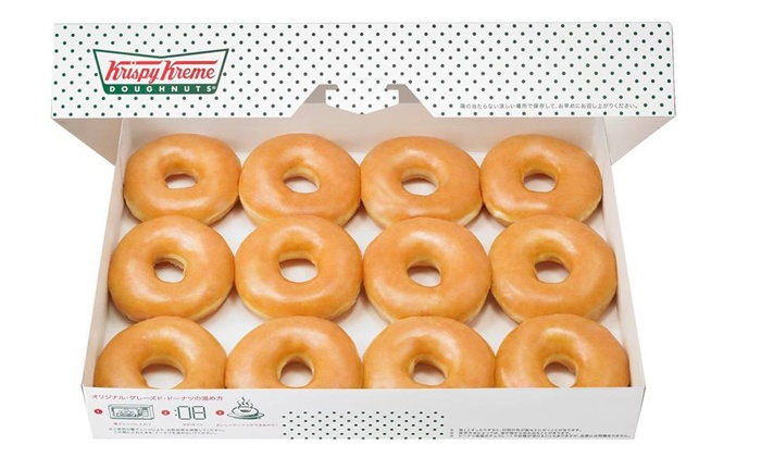 Krispy Kreme Doughnuts - Multiple Locations: $9 for Two Dozen Original Glazed Doughnuts at Krispy Kreme ($16.98 Value)