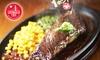 牛ランプステーキなど全6品+120分飲み放題