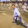 $51 for $133 Worth of Kung Fu Classes & Private Lesson