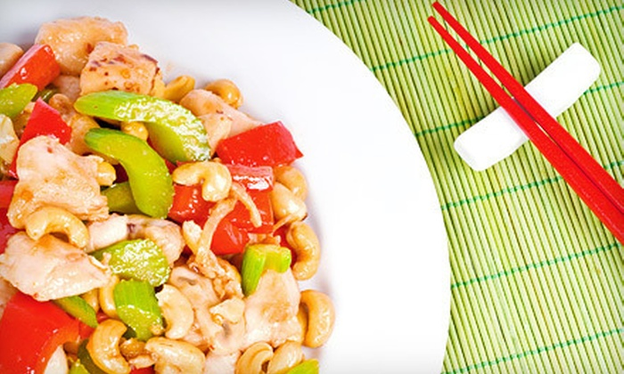 China Inn - Brookwood Hills: $10 for $20 Worth of Chinese and Japanese Cuisine and Drinks at China Inn