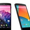 LG Nexus 5 16GB 4G LTE Android Smartphone (GSM Unlocked)