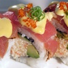 Up to 53% Off Pan-Asian Fare at Rice Bistro & Sushi in Greenwood Village