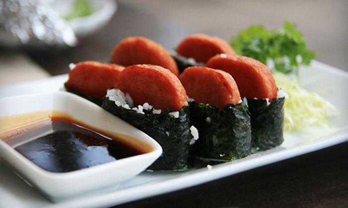 Mio Bento - North Center,North Side,North Centre: $10 Worth of Japanese Food