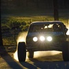 Up to 65% Off Off-Road Driving for Two in Tremont