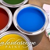Half Off Paint and Supplies