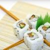 Half Off at Sushi Gin Japanese Cuisine & Sushi Bar in Overland Park