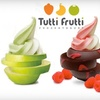 Half Off at Tutti Frutti Frozen Yogurt