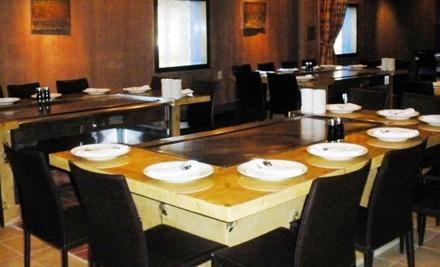 Kane Yama: $15 Groupon Towards Lunch - Kane Yama in Peachtree City