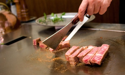 Hibachi Cuisine and Sushi at Akita Japanese Steak House (50% Off). Two Options Available.