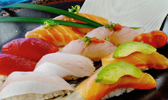 Land of Sushi - Highland Hills: $7 for $15 Worth of Authentic Japanese Cuisine at Land of Sushi in Centennial