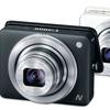 Canon PowerShot N 12.1MP Digital Camera