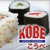 Half Off at Kobe Japanese Steakhouse