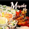 Half Off at Miyako
