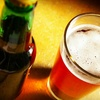 $7 for Beer & Spirits at Alternative Brews in Amherst