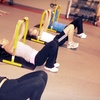 Up to 82% Off Boot-Camp Classes