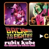 Canal Room - Tribeca: $10 for Two Tickets to a Back to the '80s Show at the Canal Room any Friday in March ($24 Value)