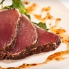 Up to 65% Off at The Five Fishermen Restaurant