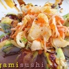52% Off at Origami Sushi