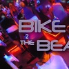 69% Off Spin Classes