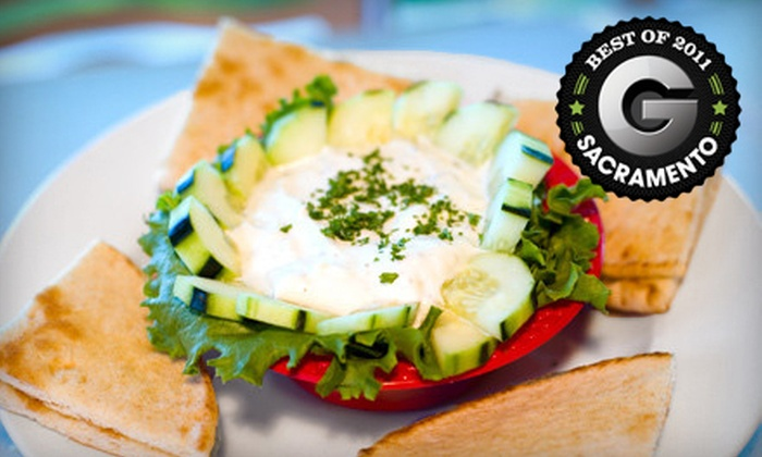 Opa! Opa! - East Sacramento: Greek Dine-In or Catering Fare at Opa! Opa! (Half Off)
