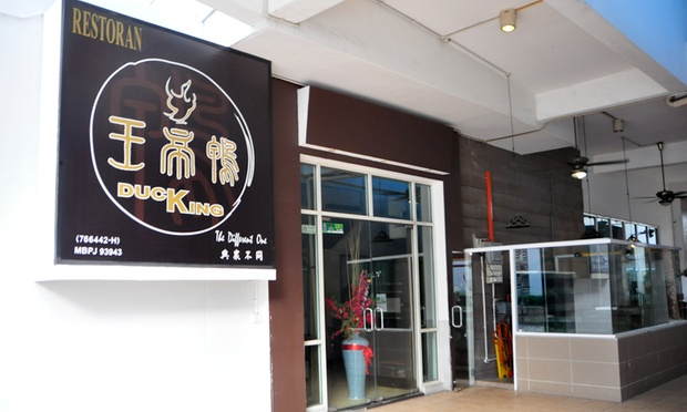 Ducking_Tycoon_Restaurant_-_9-1000x600.jpg