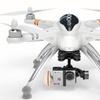 Walkera QR X350 Pro Quadcopter with Integrated iLook+ 1080p Camera