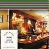 Half Off at Oldcastle Irish Pub