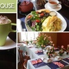60% Off at The Roswell Tea House