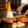 25% Off Hibachi-Style Steak and Seafood