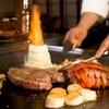 38% Off Hibachi Food and Sushi at Domo 77 and Japan 77