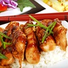 $11 for Hawaiian Cuisine at Ron's Island Grill