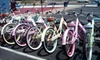 Shore Riders Bike Rentals - Bay Head: $19 for a 24-Hour Bike Rental at Shore Riders Bike Rentals in Point Pleasant Beach ($40 Value)