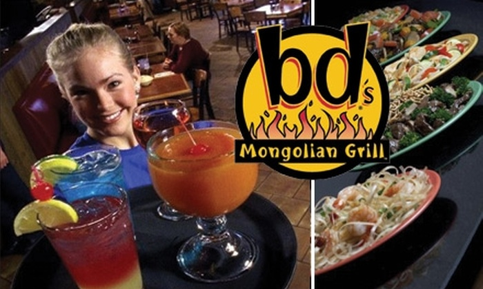 bd's Mongolian Grill - Bethesda: $15 for $30 Worth of Create-Your-Own Stir-Fry and More at bd's Mongolian Grill