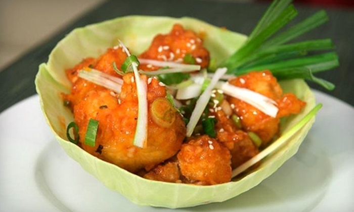 The Indian Clove - Sunnyside: $15 for $30 Worth of Indian Cuisine and Drinks at Indian Clove in Staten Island