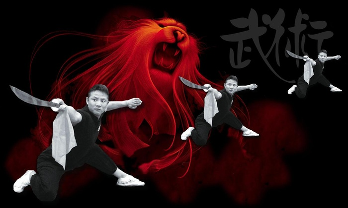 Chen Nan Shaolin Kung Fu Academy - Anderson West: $55 for One Month of Martial-Arts Lessons at Chen Nan Shaolin Kung Fu Academy ($220 Value)